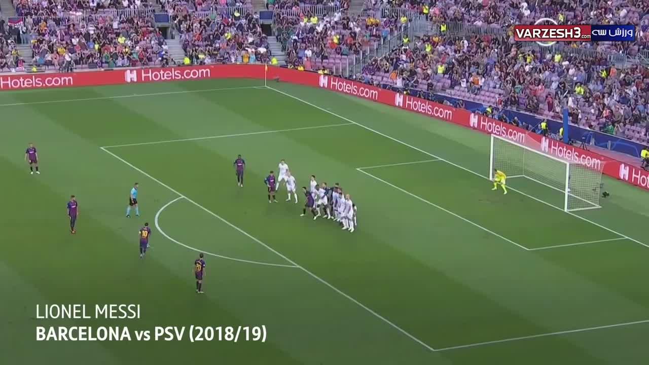 دیدنی ترین ضربات کاشته فوتبال اروپا در 10 سال اخیر
