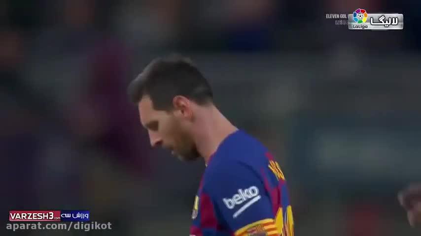 خلاصه بازی بارسلونا 1 - 0 گرانادا