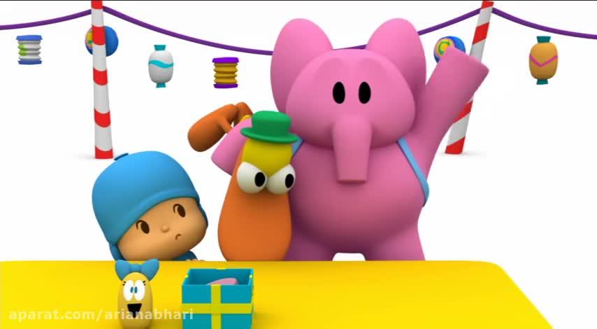 انیمیشن پوکویو (POCOYO) قسمت 42