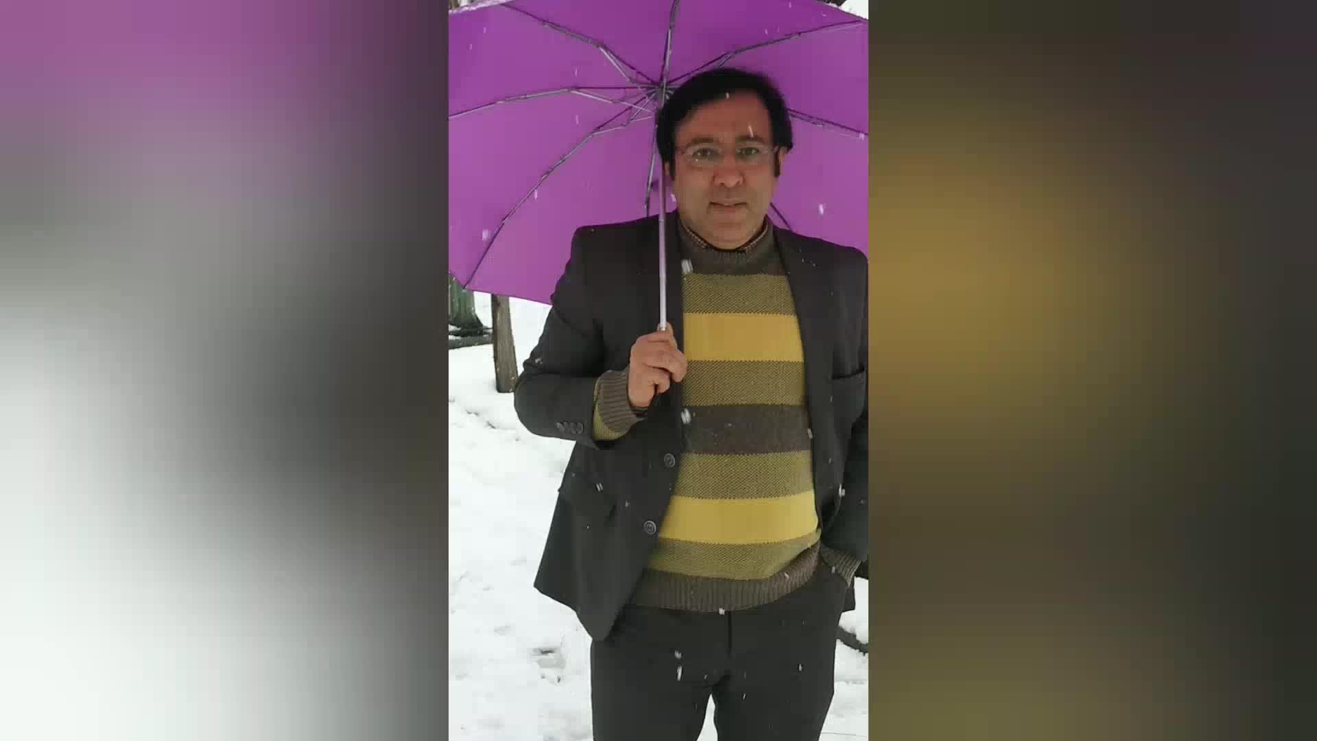 روز خوش برفی با آقای روان شناس غلامرضا رامفر-قسمت اول