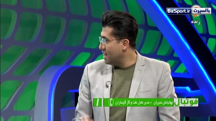 درگیری با داور در لیگ دسته دو ایران