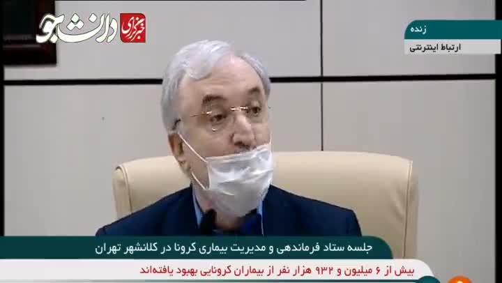 وزیر بهداشت: فشار بیاورند، ناگفته ها را می گویم