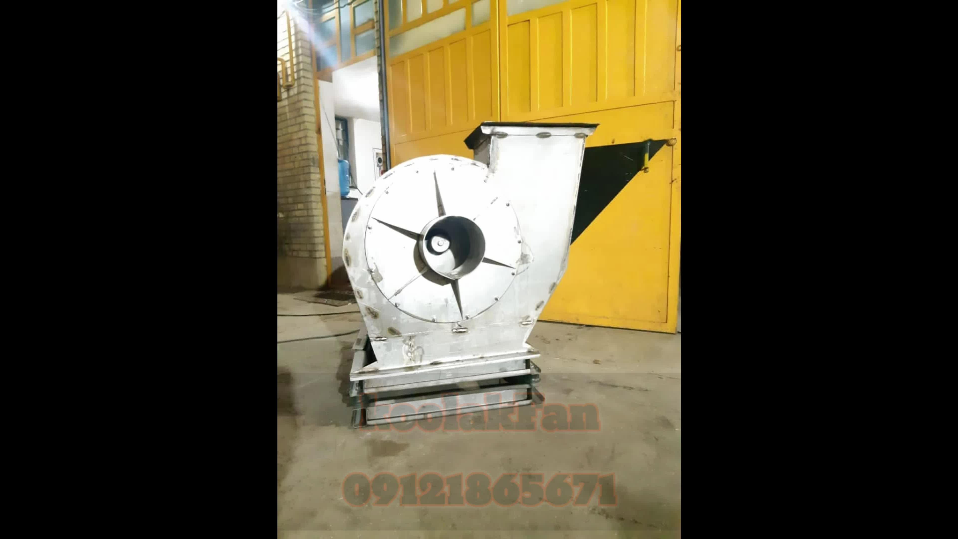 هواکش ضد اسید کارخانه سیمان09121865671