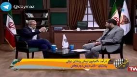 درآمد 190 میلیونی پزشکان ایرانی
