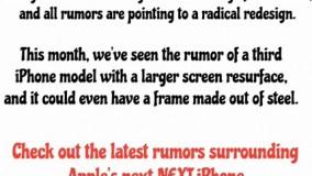 همه شایعات پیرامون آیفون 8 را در این ویدیو تماشا کنید