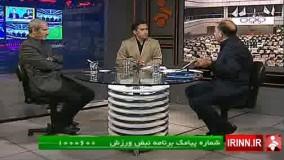 چالش بزرگ ورزش ایران