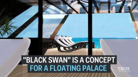 ویدیوی معرفی کشتی قوی سیاه