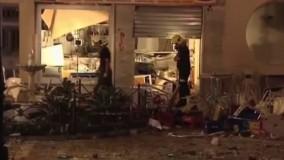 انفجار در قهوه خانه ای در جنوب اسپانیا دستکم ۷۷ مجروح برجاگذاشت