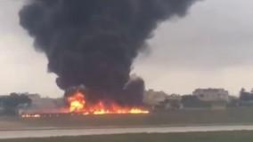 دستکم ۵ کشته در اثر سقوط هواپیما در مالت