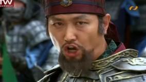 قسمت اول سریال کره ای رویای فرمانروای بزرگ