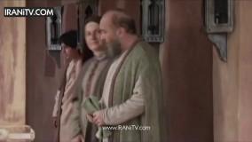 سریال نبرد آسمان قسمت دوم - Nabarde Aseman - 02