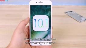 با قابلیتهای جدید iOS 10.1 آشنا شوید