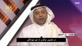 صحبت های شبکه العربیه علیه مداحی جدید حاج میثم مطیعی