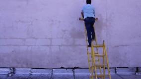 دیوار آی برتر