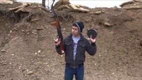 شلیک رگباری کلاشینکف AK-47 با خشاب گرد 100 تایی