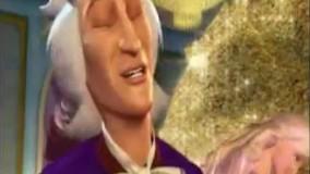 باربی شاهزاده و گدا (کامل)