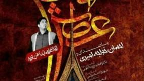 آهنگ جدید احسان خواجه امیری آتش عطش
