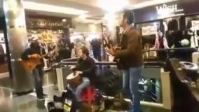 برخورد پلیس با نوازندگان در پاساژ !