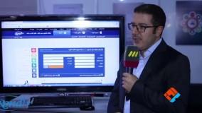 معرفی سایت رند در نمایشگاه تلکام از شبکه سوم - برنامه بروز