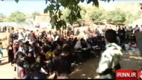 روز ملی روستا در بانه