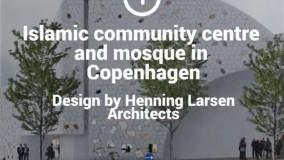 مسجدهای مدرن دنیا