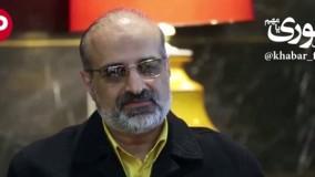 حرف های محمد اصفهانی راجب به شادمهر و رفاقتشون
