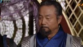سریال کره ای رویای فرمانروای بزرگ قسمت 24 (دوبله فارسی)
