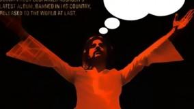 ترانهای جدید بنام کی تو می آیی از آلبوم ملک جمشید با صدای سلطان راک ایران٫ کوروش یغمایی