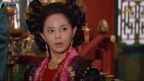 سریال کره ای رویای فرمانروای بزرگ قسمت 25 (دوبله فارسی)