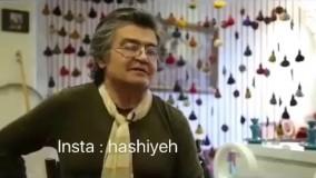 مصاحبه با رضا رویگری و همسر 26 ساله اش.رضا مرا دوست دارد
