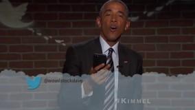 اوباما در یک برنامه زنده کامنت های تویتر خود را میخواند