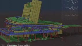 یک مدل سازی عالی با نرم افزار سپ از ساختمان های اسیب دیده در زلزله