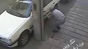 ماشین دزدی آسان