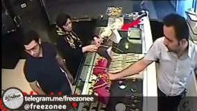 دزدی دستبند از طلا فروشی تهران توسط یک خانم دزد حرفه ای