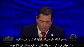 بمب اتم ایران
