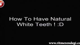 با این روش خانگی، دندان هایتان را مثل برف کنید
