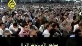 درسهایی از قرآن قرائتی