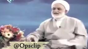 دلایل مجاز بودن ازدواج متعدد مردان از دیدگاه حجت الاسلام قرائتی