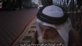 ارادت صابئین(پیروان حضرت یحیی)به امام حسین(ع) و خدمت به زائران پیاده اربعین