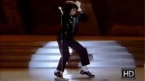 آهنگ بیلی جین / Billie Jean مایکل جکسون michael jackson