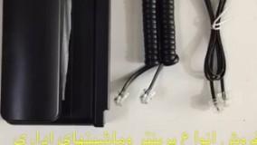 فروش اينترنتي پرينتر در چاپگر شاپ دات كام
