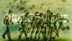 کارتون فوتبالیستها سری (۳) - قسمت 13