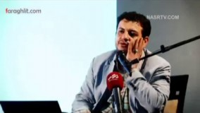 رائفی پور در نقد عرفان حلقه