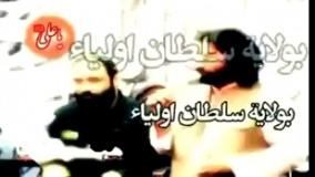 مولودی خانی پیرامون حضرت علی