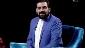شهاب مرادی - انتخاب همسر و ازدواج - آیینه خانه قسمت ۱