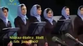 سال 2007  شیراز