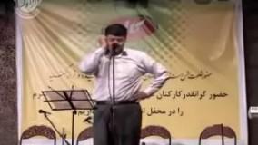 Hamid Mahisefat -اجراهای شاد و خنده دار حمید ماهی صفت