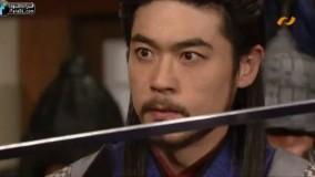 سریال کره ای رویای فرمانروای بزرگ قسمت 37 (دوبله فارسی)