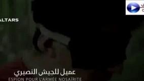 جنایات داعش,استفاده داعش از کودکان برای اعدام مخالفین Crimes ISIS, ISIS use of children for executions