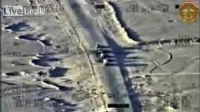 بمباران داعش توسط نیروی هوایی ارتش عراق